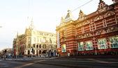 Stedelijk museum amsterdam — Stockfoto