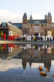 The Rijksmuseum Amsterdam museum area — Stock Photo