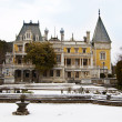Stock Photo: MassandrPalace near Yalta