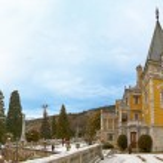 Side of the Massandra Palace — Stock Photo #36166967