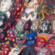 Hindu Masks — Stock Photo