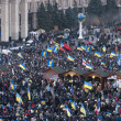 Stock Photo: Ukrainipeople demand resignation of government and early voting