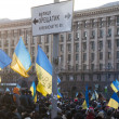 Ukrainian people demand the resignation of the government and early voting — Photo