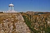 Windy Arbour.Crimean landscape. — Stock Photo