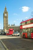 Westminster Bridge Road — Stock Photo