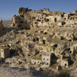 Stock Photo: Kavushin village in Cappadocia