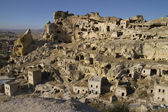 Kavushin village in Cappadocia — Stock Photo