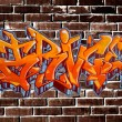 Graffiti on the wall — Stock Photo