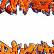 Graffiti isolated background - Stock Photo