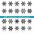 Royalty-Free Stock Immagine Vettoriale: Set snowflakes
