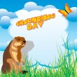 Stock Vector: Groundhog day frame