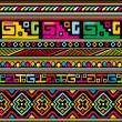 african pattern — Stock Vector #25606363