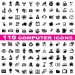 Set computer icons — Stock Vector
