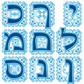 Hebrew abc. Part 2 — Stock Vector