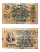 USSR - CIRCA 1937: a banknote of 10 rubles worth, former currenc — Стоковое фото