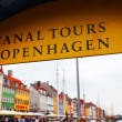 Sign Canal tours in Copenhagen. — Stock Photo #28954247