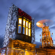 Stock Photo: Christmas Market illuminated at night