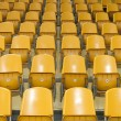 Royalty-Free Stock Photo: Seats at stadium