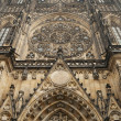 St. Vitus Cathedral — 图库照片