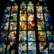 Stained glass window - Foto de Stock