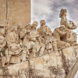 Monument to the Discoveries, Lisbon, Portugal, Europe - Stock Photo