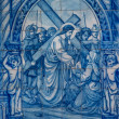 Vintage azulejos. Jesus — Stock Photo