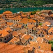 Old town of Kotor — Stock Photo