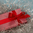 Gifts to Christmas. — Stock Photo