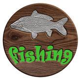 Gelukkig visserij! — Stockfoto