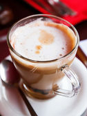 A cup of coffe close-up — ストック写真