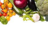 Vegetables on the white background — Foto de Stock