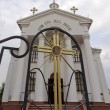 Постер, плакат: Holy Cross