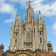 Cathedral Barcelona — Stock Photo