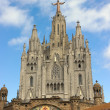 Royalty-Free Stock Photo: Cathedral Barcelona