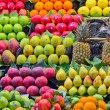 Stock Photo: Fruits assortment