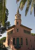 House museum Antonio Gaudi — Stock Photo