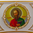 Saint Apostle Pavel - Stock Photo