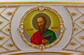 Saint Apostle Pavel — Stock Photo