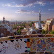 Barcelona Gaudi - Parc Guell - Stock Photo