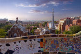 Barcelona Gaudi - Parc Guell — Stock Photo