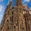 Sagrada Familia Barcelona — Stock Photo