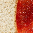 Royalty-Free Stock Photo: Bread and red caviare