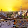 Park Guell in Barcelona, Spain — Stock Photo #22806312