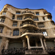 Casa Mila. Barcelona landmark, Spain. - Stock Photo