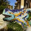 Park Guell in Barcelona, Spain. — Stock Photo #27829917