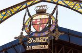 LA BOQUERIA emblem — Stock Photo