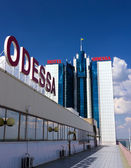 Hotel Odessa — Stock Photo