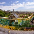 Park Guell in Barcelona, Spain. — Stock Photo #29520691
