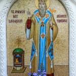 Постер, плакат: Altar Athanasius Monastery in Ukraine