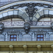 Architectural details. Building in Odessa  — Stock Photo